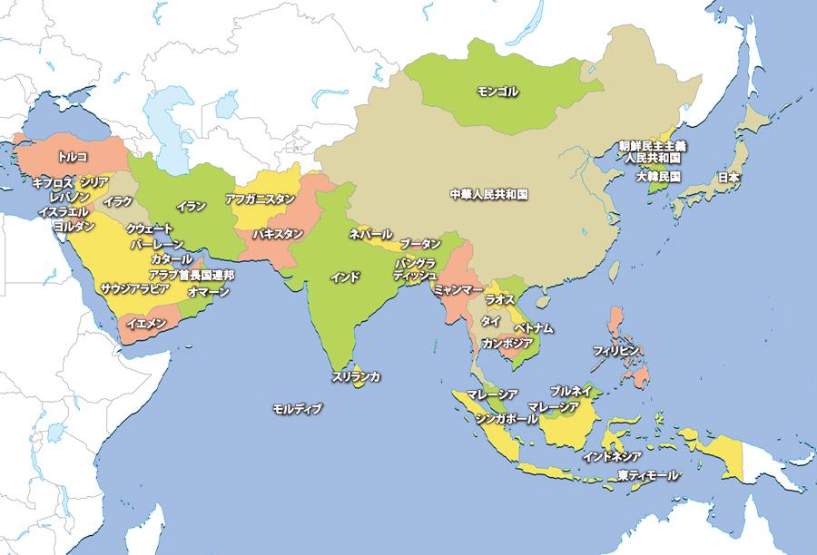 Asia / アジア | *** i TRAVEL SQUARE ***